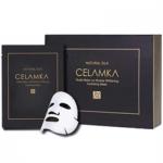 CELAMKA【思林卡】柔皙弹润精华隐形面膜升级版(以新版为主)支持货到付款
