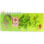 香港代购  车仔绿茶 茶包 25小包 清香提神 支持货到付款