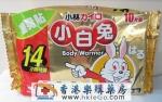 香港代购 日本小白兔金装暖宝宝贴 14小时持续 10片装 4901548160675