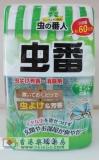 香港代购 日本原装小久保驱蚊液 芳香除臭剂 300ml虫番