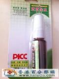 香港代购 宝宝金水草本原液装20ml 去痱 止痒 防蚊虫 无刺激
