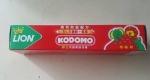 香港代购 狮王儿童草莓味牙膏40G