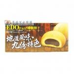 香港代购 EDO PACK 地道风味九份特色