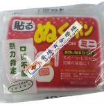 香港代购 小久保雪人暖身贴 (10片装)