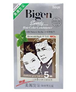 香港代购 (黑色)日本美源发采纯植物染发膏黑发神奇盖白发无刺激 支持货到付款