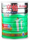 香港代购 纽西兰 安怡长青高钙低脂成人中老年奶粉1700G 51岁