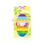 香港代购 TENSON 婴儿纯棉毛巾手帕-8 枚入