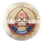 香港代购 泰国进口紫菜肉松蛋卷/原味肉松蛋卷240g 酥脆浓香口感好