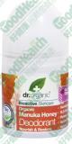 香港代购 dr.Organic Manuka Deodorant 生物活性有机蜜芦卡除汗味