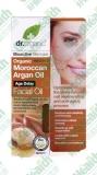 香港代购 Bioactive 生物活性有机摩洛哥坚果油面部精华油 dr.organic