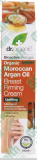香港代购 dr.Organic 生物活性有机摩洛哥坚果油美胸紧緻霜