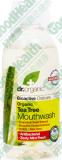 香港代购 dr.Organic 生物活性有机茶树漱口水 500毫升 特强杀菌 清新口气