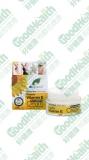 香港代购 dr.organic Bioactive Organic 生物活性有机维E保湿护肤霜