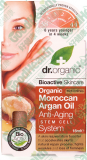 香港代购 dr.Organic 生物活性有机摩洛哥坚果油干细胞抗衰老精华