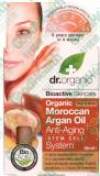 香港代购 dr.Organic 有机摩洛哥坚果油干细胞抗衰老精华素