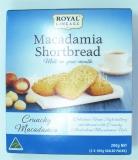 香港代购 澳洲进口Borlands夏威夷果仁曲奇饼 原味 200g/盒
