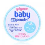 香港代购 日本贝亲婴儿爽身痱子粉 150g 浅蓝铁盒 防止皮疹及尿疹