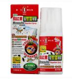 香港代购 強力無比兔蘆薈茄红素驱蚊喷雾100ml 怕水成人兒童嬰兒