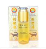 香港代购 新加坡农光行鳄鱼油50ML一支 滋润美白淡纹淡斑痘印