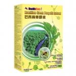 香港代购 健知己 巴西绿蜂胶液 30ml 抗氧化/抗菌功效