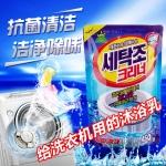 香港代购 韩国山鬼洗衣机槽清洗剂专用粉状清洁去污波轮消毒液内筒 450g