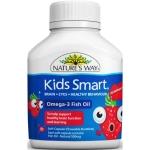 澳洲原装 Nature's Way Kids Smart 佳思敏儿童鱼油胶囊草莓味 50粒