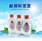 香港代购 强生baby婴儿bb油润肤油特效滋润按摩油婴儿油 300ml