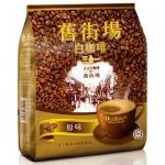 香港代购 旧街场 old town 经典原味3合1白咖啡15条袋装
