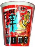 香港代购 新品新加坡EDO弹面/进口方便面日式拉面冲绳海鲜味70g白汤杯面 支持货到付款