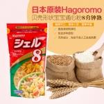 香港代购 日本原装 Hagoromo 贝壳形通粉100g 宝宝婴幼儿面条辅食