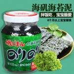 香港代购 日本海矶海苔泥补充营养6个月婴儿宝宝辅食进口宝宝儿童拌饭料