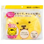 香港代购 日本原装WanWan专用婴儿枕头 新生儿吸汗枕 米枕 预防头部变形