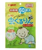 香港代购 日本产 贝亲Pigeon 婴儿童驱蚊贴片 驱蚊贴 进口宝宝防蚊贴60枚