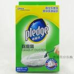 香港代购 碧丽珠除尘宝(补充装)4件857251 超长锁尘绒毛清洁过敏源
